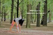 呼吸をするように 〜保健師MikiのLiving Yogaの旅〜