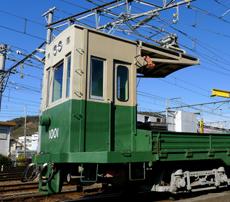 理瑛旅客鉄道Ⅱ