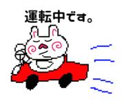 大阪タクシー情報・夜勤ドライバー日記