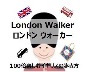 ロンドン ウォーカー🇬🇧100倍楽しむイギリスの歩き方