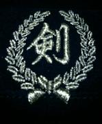 和歌山野崎少年剣道クラブ