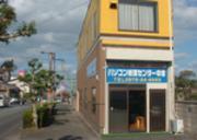 パソコン修理センター中津のブログ