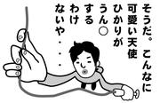 bunrokuさんのプロフィール