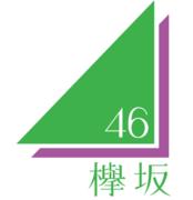 長濱ねるの魅力を伝える応援専門サイト