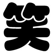おもろいやん.com