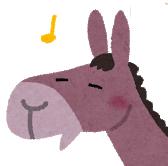 こまだこまのロバの耳ブログ