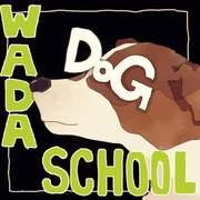 和田ドッグスクールの日々ブログ