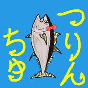 釣りんちゅ奄美釣行記