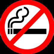 禁煙!C-Tec Duoで害なく脱ニコチン!