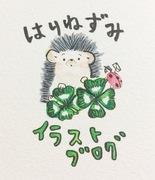 HARI fushu ハリネズミのファンタジーイラスト