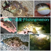 〜DFM〜道産子fishingmemory
