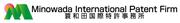 英検1級弁理士Mの空飛ぶブログ