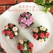 川崎市麻生区bonheur〜ボンヌール〜デコ教室
