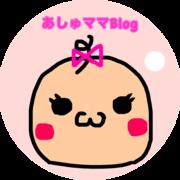 あしゅママのセブンスイーツBlog