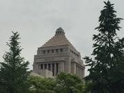 霞が関から見た永田町