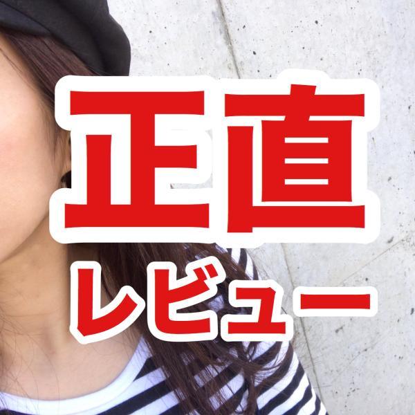 ユミさんのプロフィール