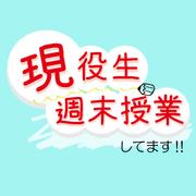 ふじい塾 English&Mathematics