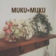 ハンドメイドMUKUXMUKUのブログ