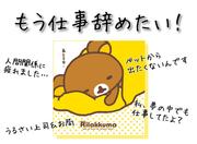 堀江孝行さんのプロフィール