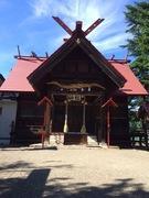 相内神社社務日誌