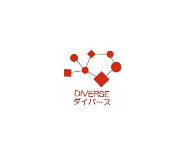 DIVERSE・ダイバース・ブログ