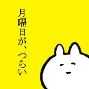 女子大生の脚やせ奮闘記〜エステ体験、ダイエット〜