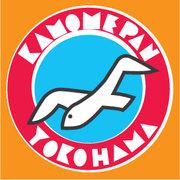 横浜 美味しいパン ブログ