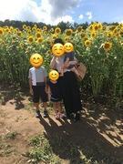 難病 ブログ 20代 3児母 自己免疫疾患 多発性硬化症