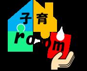 子育room