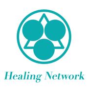 ヒーリング・ネットワーク オフィシャルブログ