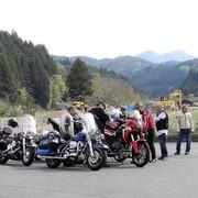 バイクツーリングクラブMC探検隊