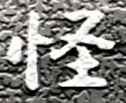 kowaikowaihanashiさんのプロフィール