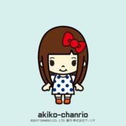 **アキコ**さんのプロフィール