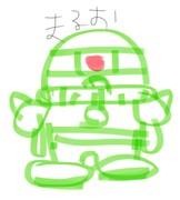 辛口主婦まるおのグルメ&お得情報blog