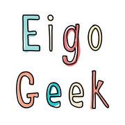 Eigo Geek