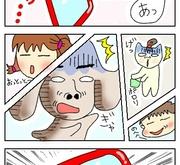 ゾニーとキッズ☆アメリカ生活4コマ