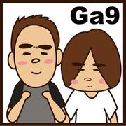 自閉症のga9さんとともに♥Happy Life