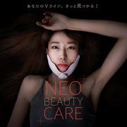 NEO BEAUTY CARE 公式ブログ