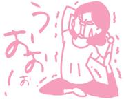 社会不安障害ママの幸せ日記