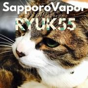 SapporoVapor RYUK55 VAPE沼blog♪