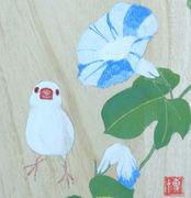 かけだし日本画家のアートサロン