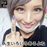 人生いろいろあるよね - iroilo.com