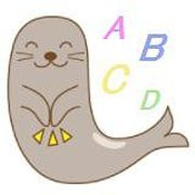 「40歳オーバーでニート〜英語勉強法」をやってみた!