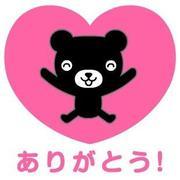 関西で愛される家庭教師「家庭教師のありがとう」