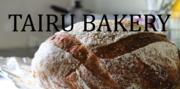 TAIRU BAKERY公式ブログ