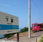 脱力の旅〜日本の風景を観に行こう