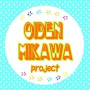三河から元気を発信!! OIDEN MIKAWA プロジェクト