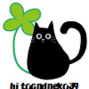 はじめて猫を飼う(マンション・一人暮らし)