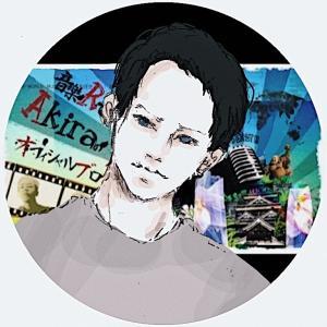 akiraの人生なんてこんなもんだよ!officell blog