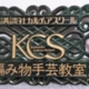 ハンドニット☆toshiko☆のブログ